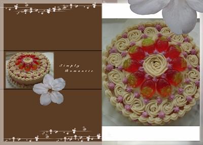 手工蛋糕皂~艾草香