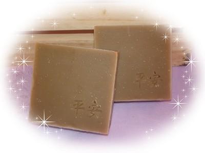 四季平安母乳皂