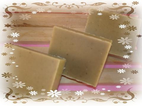 滋養綠藻母乳皂