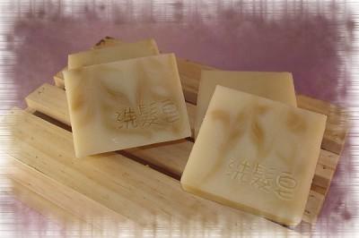 迷迭香精油洗髮皂