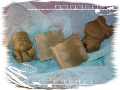 香茅艾草保安母乳皂