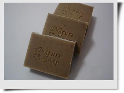 綠藻滋養母乳皂