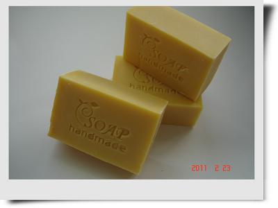 陽光修護滋養皂