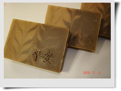白芷平安草母乳皂