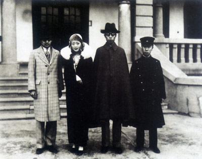 婉容與弟弟潤麒、溥儀、溥杰