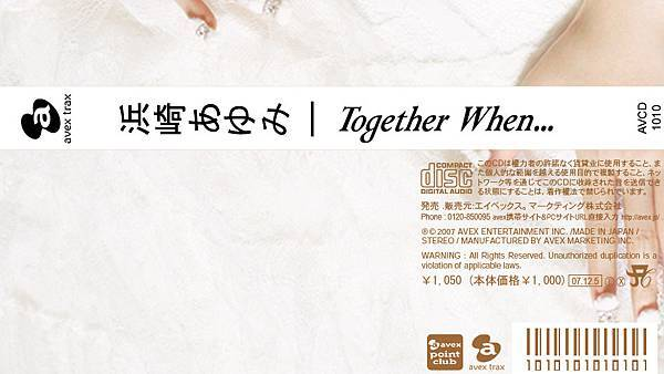 Together When...歌迷自製日本盤側標