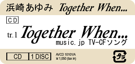 Together When...歌迷自製貼紙