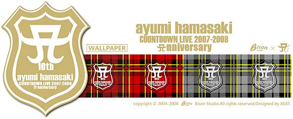 ayumi hamasaki CDL 2007-2008 Anniversary