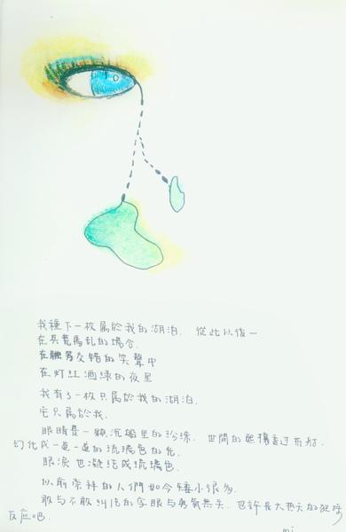 琥珀色湖泊副本.jpg