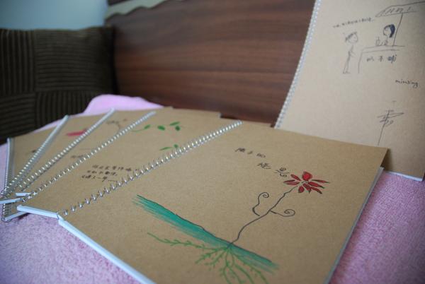 手繪筆記本