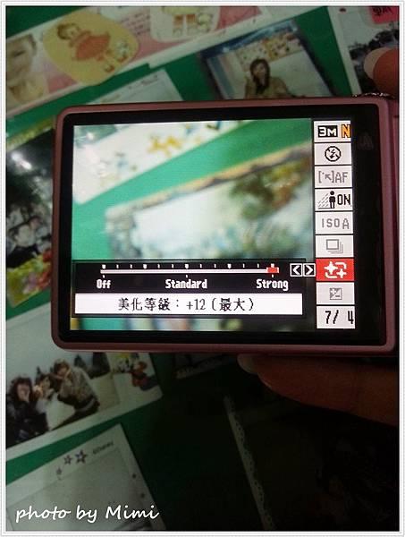 20130704_210702.jpg