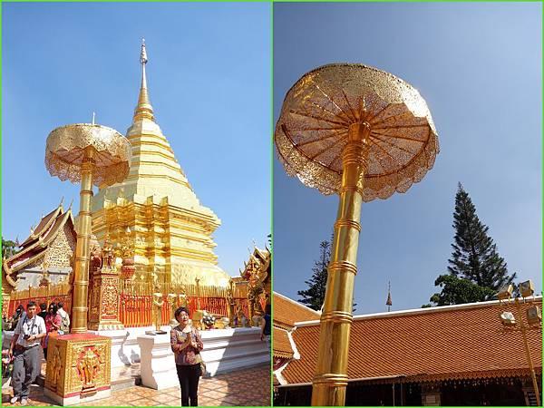 Chiang Mai68