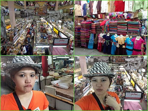 Chiang Mai88