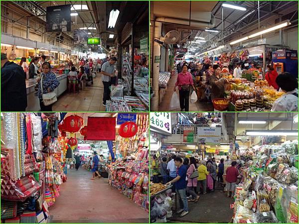 Chiang Mai87