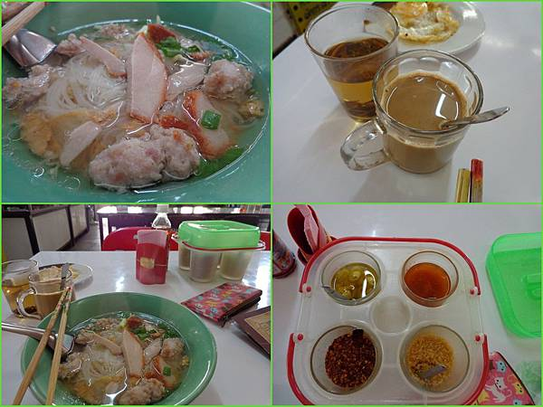 Chiang Mai90