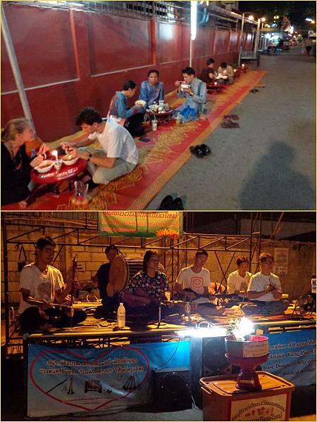 Chiang Mai95