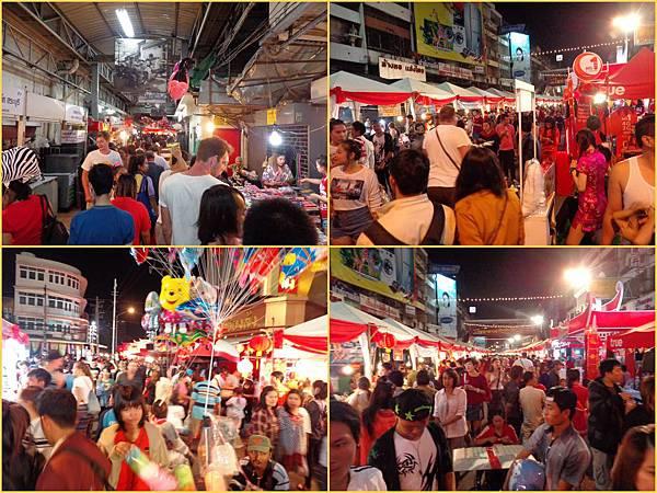 Chiang Mai109