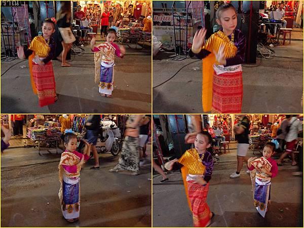 Chiang Mai111