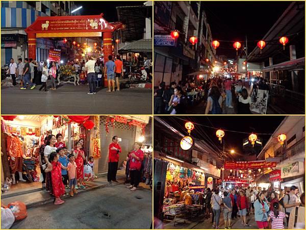 Chiang Mai108