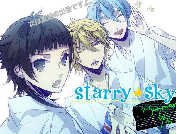 Starry-Sky-in-Summer-starry-sky-10225578-600-458.jpg