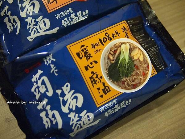 微卡蒟蒻麵 (10)
