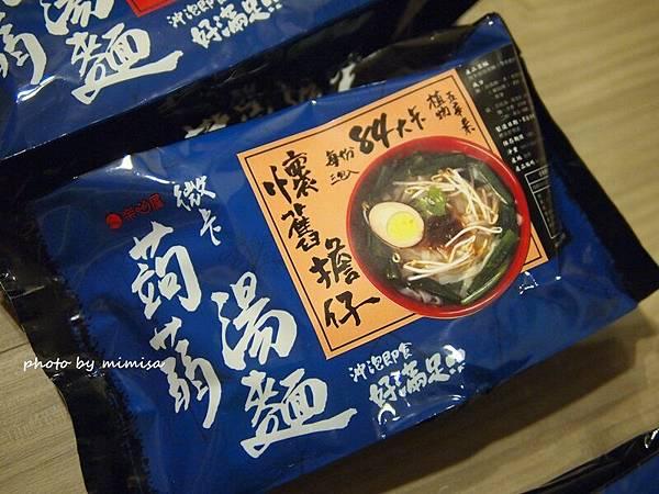 微卡蒟蒻麵 (7)