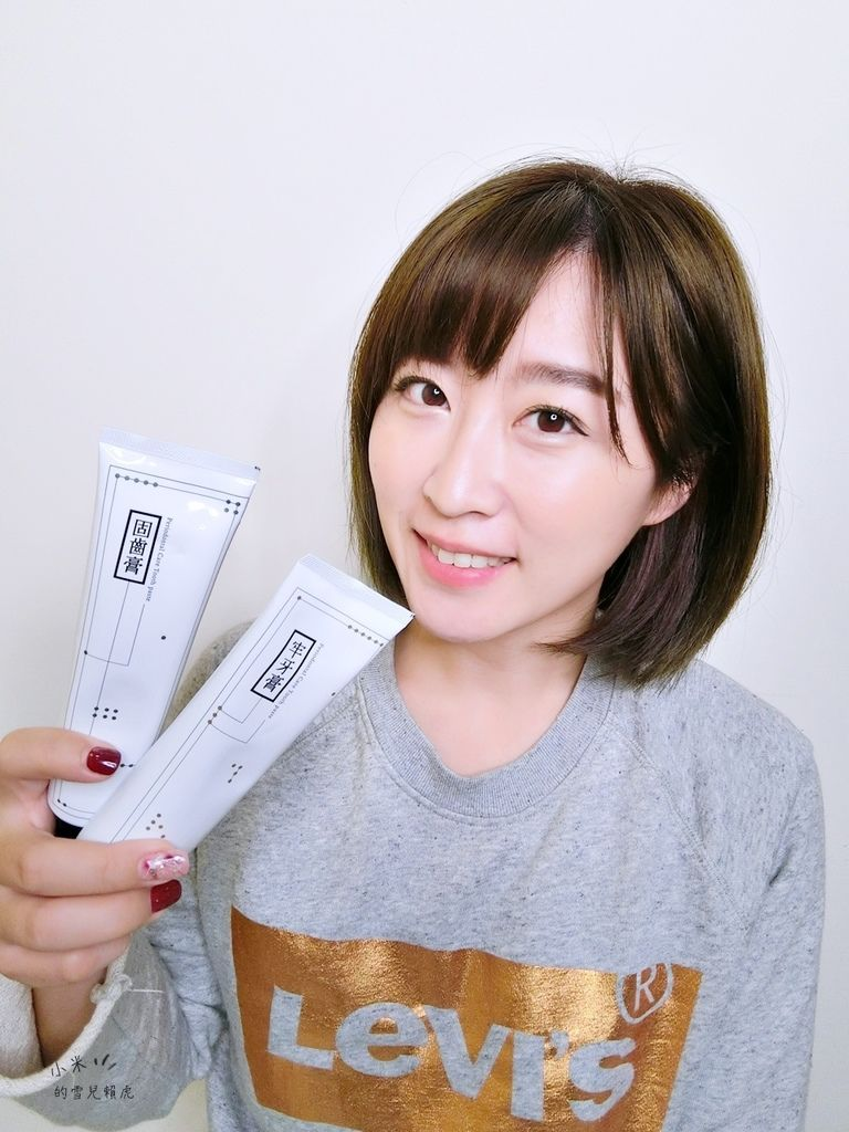 生元草本 牙膏 (9).JPG