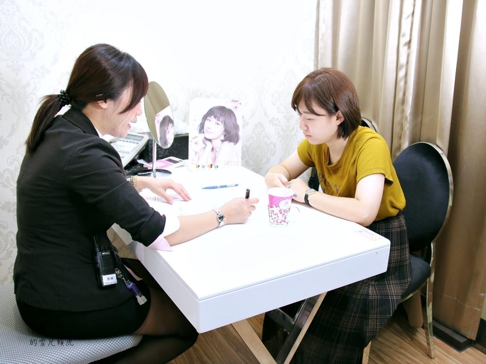 聖宜診所 電波 (3).JPG