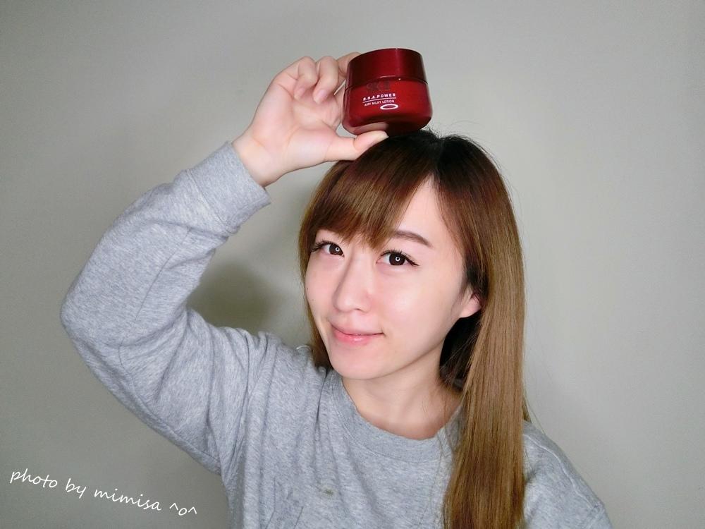 SK-II R.N.A 超肌能緊緻活膚霜 (7)