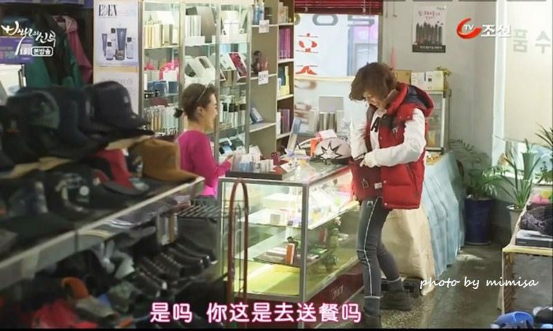 百年新娘 羅斗琳 張依京 楊真誠 (6)