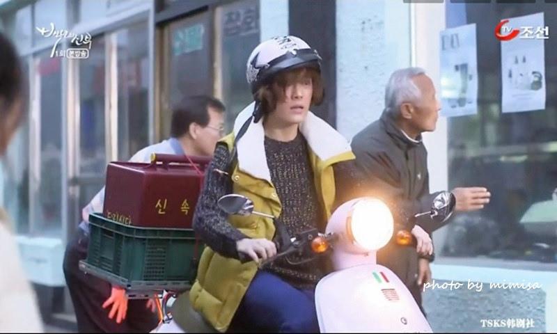 百年新娘 羅斗琳 張依京 楊真誠 (8)