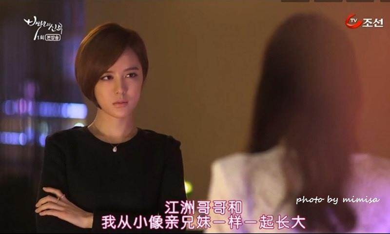 百年新娘 羅斗琳 張依京 楊真誠 (11)