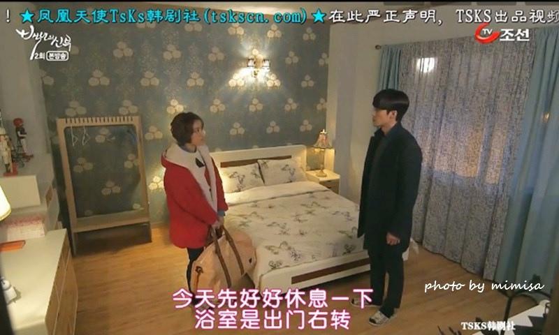 百年新娘 羅斗琳 張依京 楊真誠 (14)