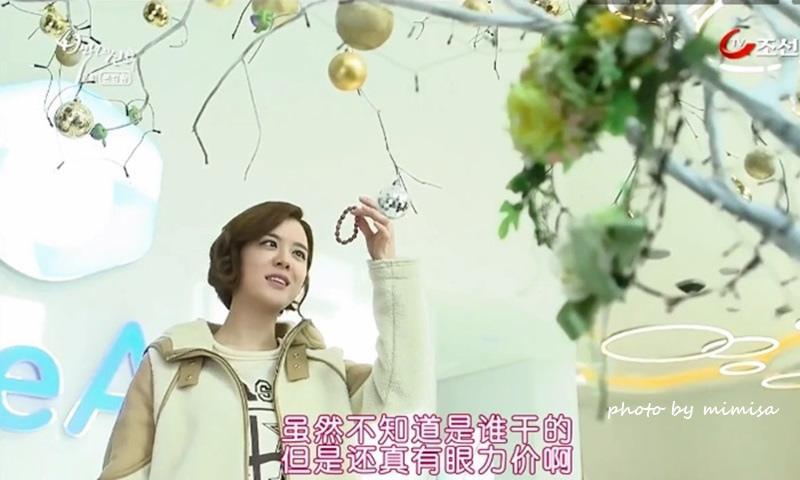 百年新娘 羅斗琳 張依京 楊真誠 (17)