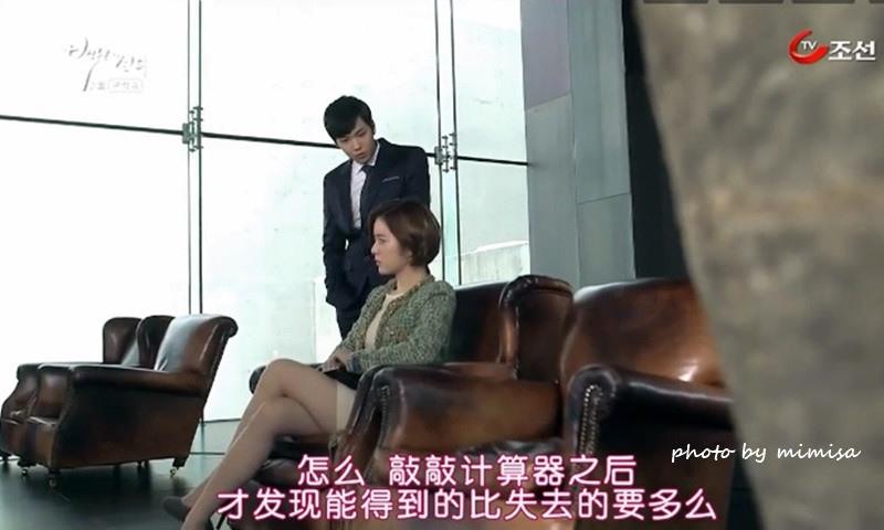 百年新娘 羅斗琳 張依京 楊真誠 (20)