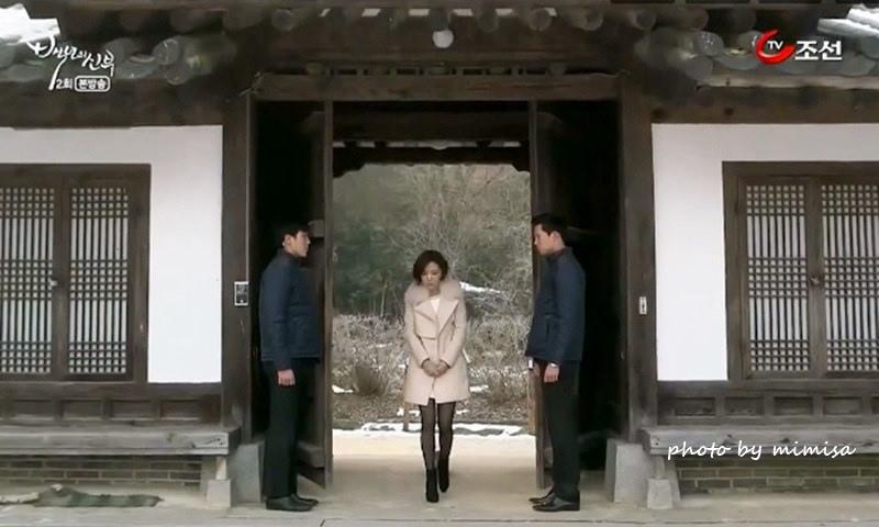 百年新娘 羅斗琳 張依京 楊真誠 (23)