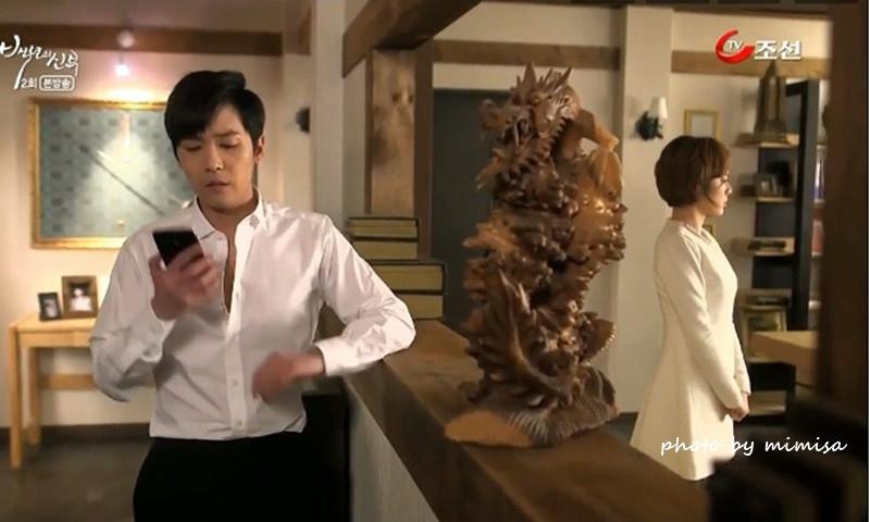 百年新娘 羅斗琳 張依京 楊真誠 (26)