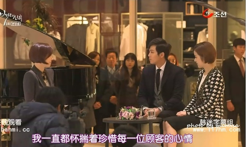 百年新娘 羅斗琳 張依京 楊真誠 (30)