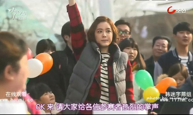 百年新娘 羅斗琳 張依京 楊真誠 (31)