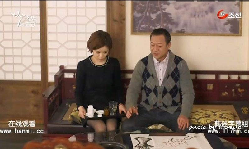 百年新娘 羅斗琳 張依京 楊真誠 (37)