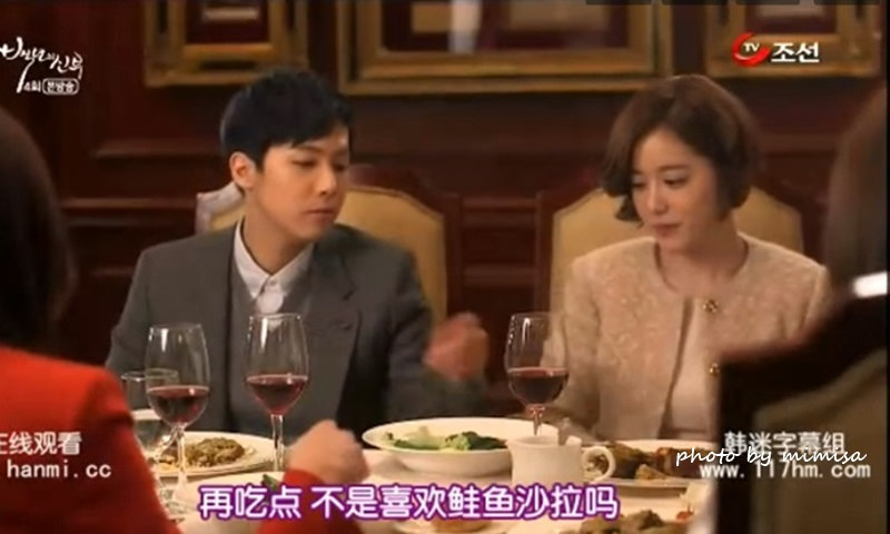 百年新娘 羅斗琳 張依京 楊真誠 (42)