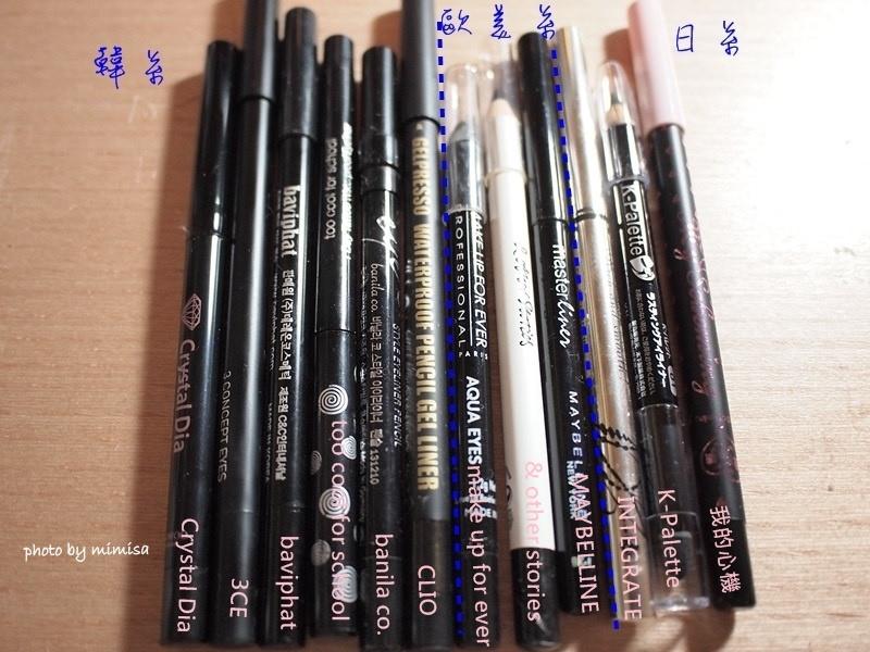 眼線筆 比較