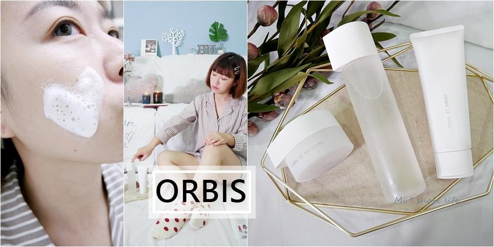 ORBIS (1)