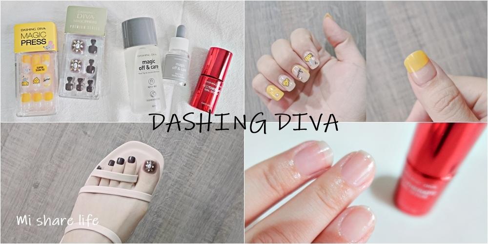 DASHING DIVA光療指甲貼 (1).jpg