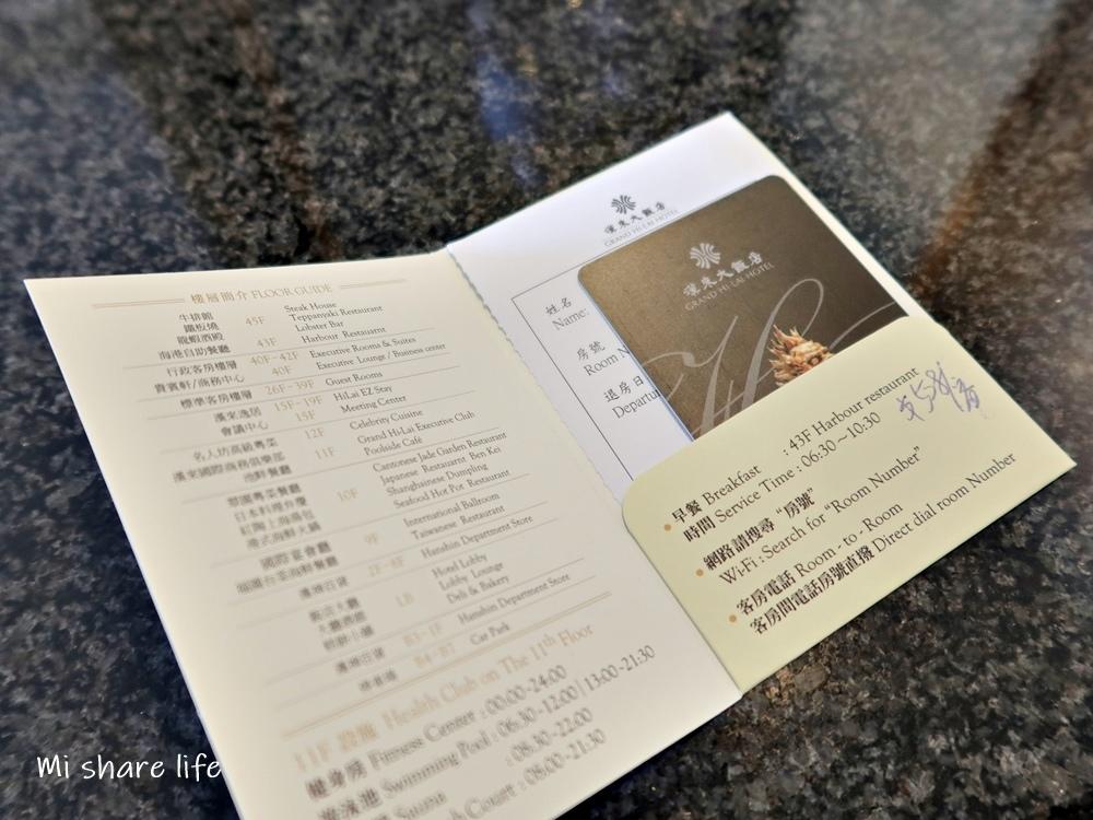 漢來大飯店 (19).jpg