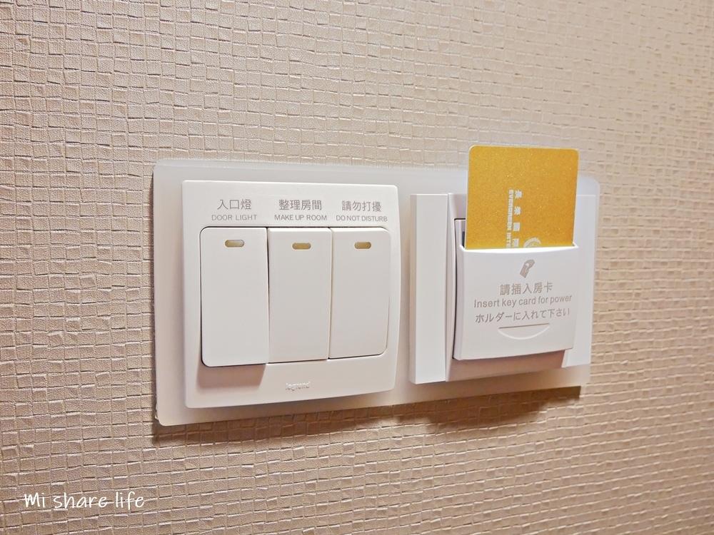 台中長榮桂冠酒店 (21).jpg