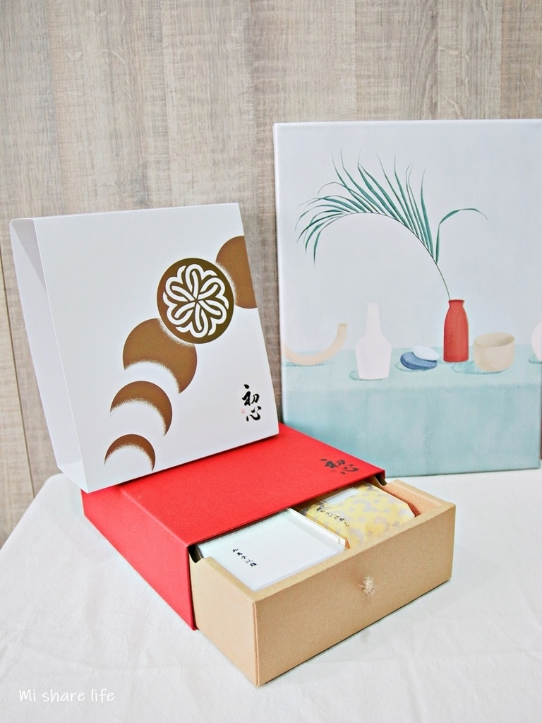 初心果寮 (25).jpg