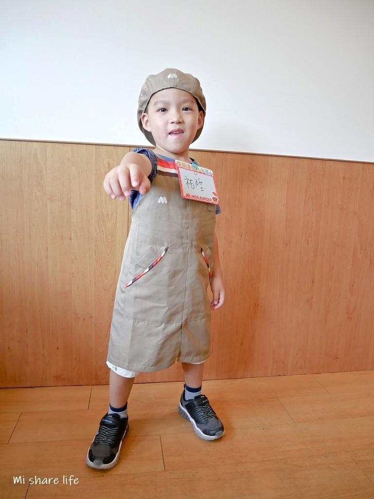摩斯漢堡 小小廚師 小小漢堡達人 (5).jpg