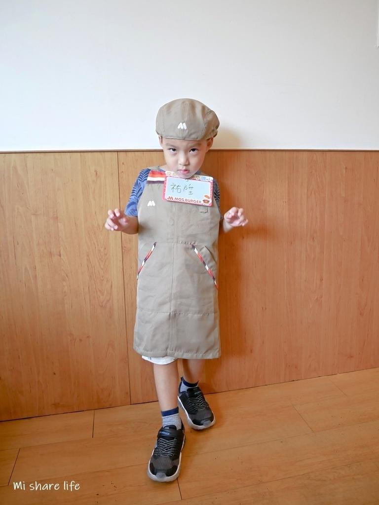 摩斯漢堡 小小廚師 小小漢堡達人 (4).jpg