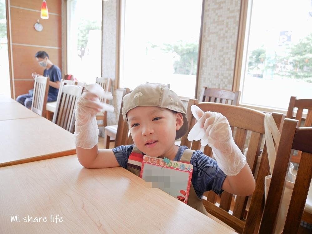 摩斯漢堡 小小廚師 小小漢堡達人 (9).jpg
